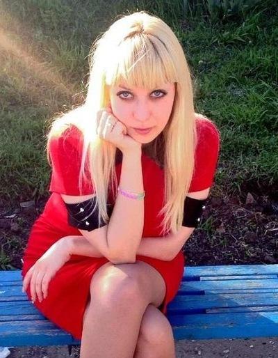Виктория Денисюк, 19 апреля 1992, Вольск, id20273088