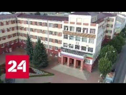 Скандал с отдохнувшими в Турции детьми чиновников из города Клинцы Брянской области