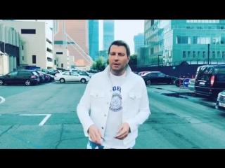 Николай Басков говорит о Кэшберикоине