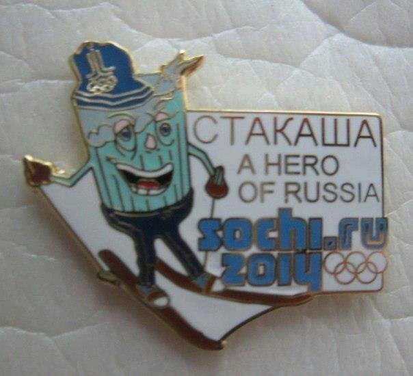 WADA призывает отстранить Россию от Олимпиады-2016 - Цензор.НЕТ 9960