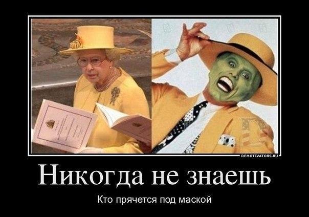 Ха Ха смешно !!=) | ВКонтакте