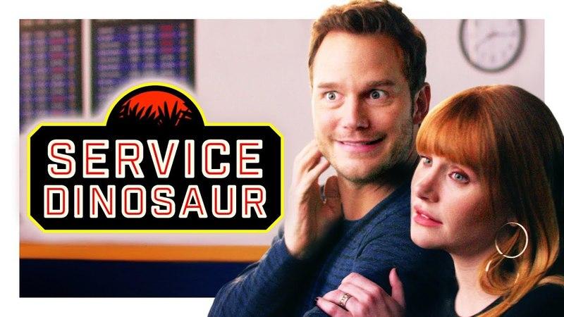 My Dinosaur Is a Service Animal with Chris Pratt and Bryce Dallas Howard
