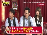171029 WakeAri! Red Zone #204 (NMB48 Shibuya Nagisa)