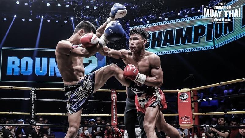 The Champion มวยไทยตัดเชือก (1-6-2019) เต็มไม่ตัด_ไม่เซ็นเ359