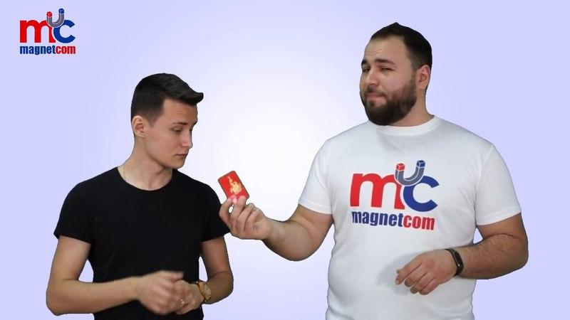 Продающие магнитные визитки Магнетком-Промо