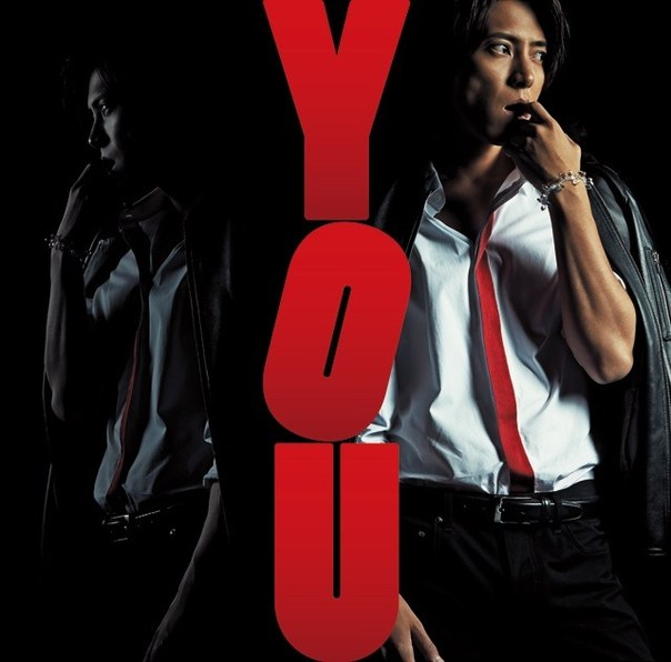 Ямасита Томохиса / Yamashita Tomohisa - Пишка Пишунчо - Страница 3 Hx-lKmf4djA
