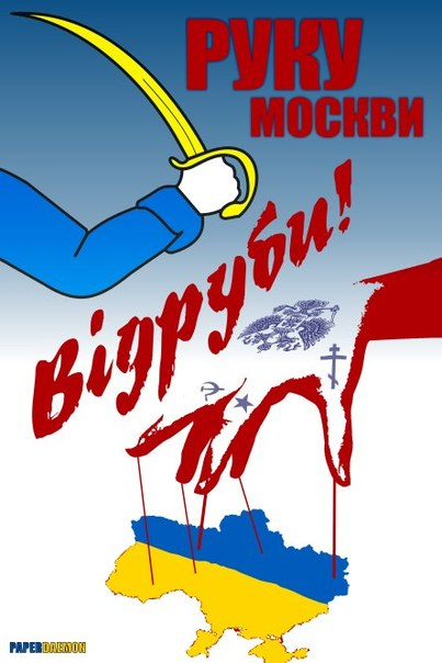 """""""Свобода"""" пока не намерена освобождать КГГА: С 18 февраля противостояние может усилиться - Цензор.НЕТ 2738"""