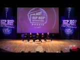HHI-Russia 2013, Adults - Indigo, 1 place
