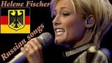 Helene Fischer Russian Medley. Елена Фишер Русские песни. Russian songs. Russisches Medley.