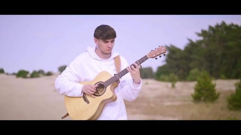 Парень красиво сыграл на гитаре XXXTENTACION - Hope