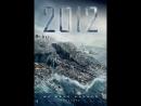2012 2009 BDRip 720
