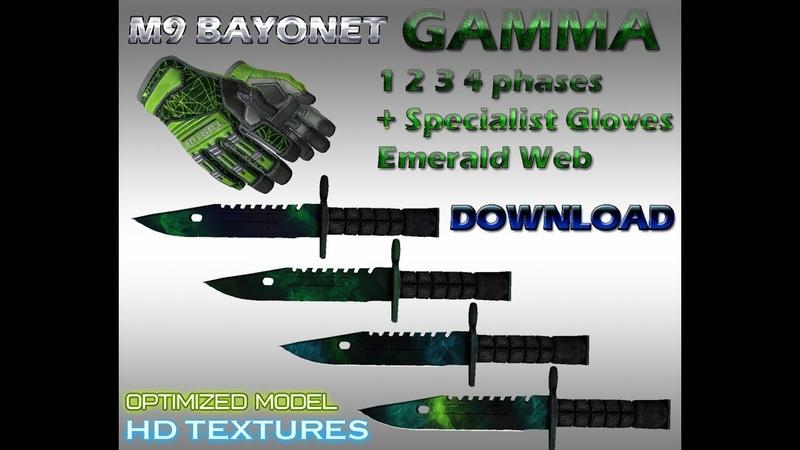 CSGO M9 Bayonet gamma 1-4 phase Specialist gloves Emerald web