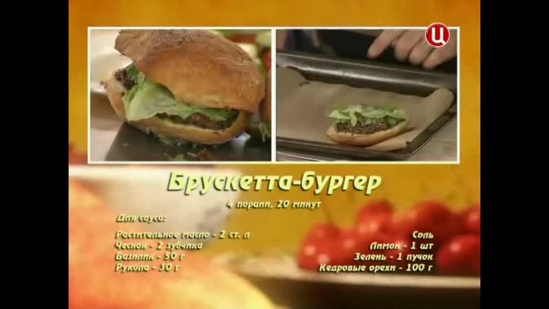 Выпуск №110 (09.12.2012)
