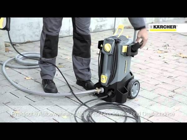 Смотреть с минуты 3:00 Обзор возможностей АВД Karcher HD 5/15 C