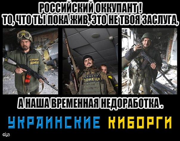 Террористы взяли в плен украинскую группу переговорщиков, - советник министра обороны - Цензор.НЕТ 7919