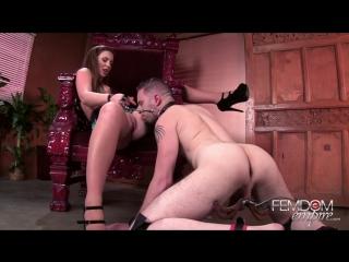 Порно госпожа раб фемдом