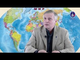 Валерий Пякин. Вопрос-Ответ от 2 апреля 2018 г