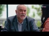Beni Böyle Sev 15. Bölüm 720p HD