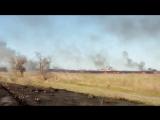 Пожар возле хутора Садки