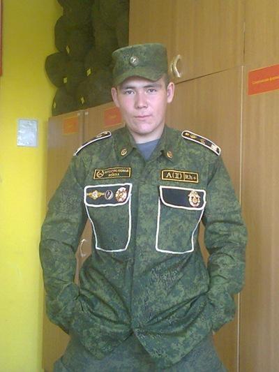 Руслан Укубасов, 15 апреля 1995, Луганск, id185812177