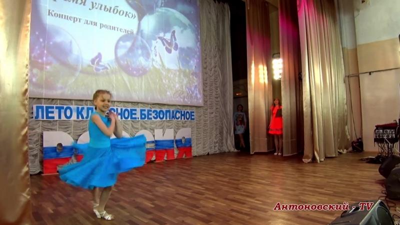 ЗОЛ Антоновский - Концерт Для Родителей - Танец 7 Отряд