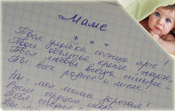 Лучшие статусы про маму - MillionStatusov ru