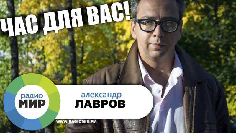 Radiomir new