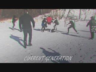 НА ЛУНЕ VINE CURRENT GENERATION #22