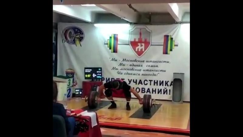 Дмитрий Берестов рывок 183