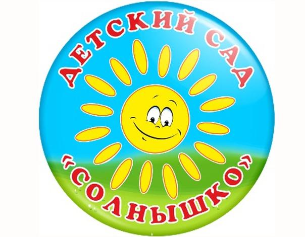 Директор частного детсада «Солнышко» в чеченском селе Гойты предстанет перед судом 12 октября 2017 года во время тихого часа мальчика уложили спать на двухъярусную кровать. Когда никого из