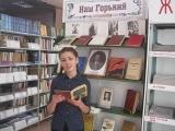 Захарова Карина, 14 лет. с. Уйское
