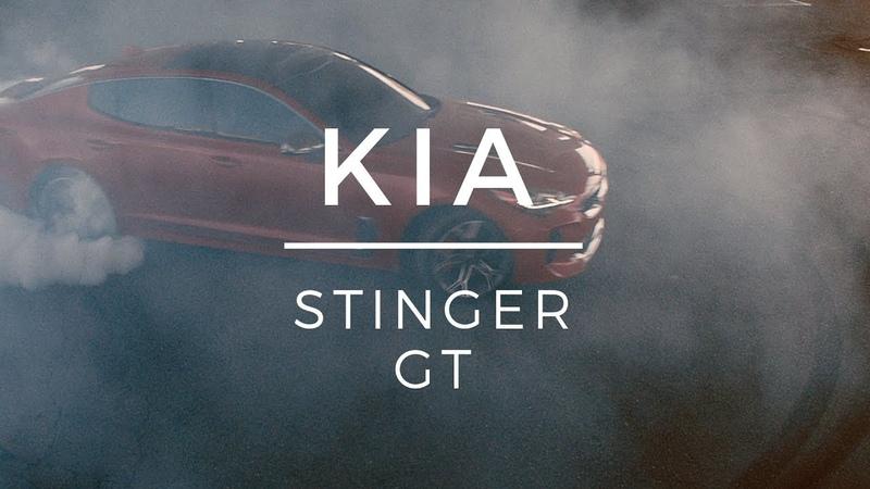Kia Stinger - The Next Fast