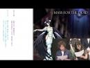 【オーバーロード】出演声優大集合!初のスマホ向けゲーム化「MASS FOR THE DEAD」【オバマス放送局-オーバーロード】
