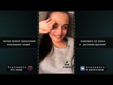 Диана Иваницкая Плачет. Мне стыдно за выступление на Serebro Casting 6