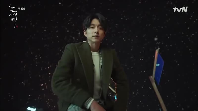 [Goblin OST Rom-Eng] Heize - Round and Round (Feat. Han Soo Ji)