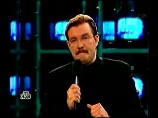 (staroetv.su) Глас народа (НТВ, 29.02.2000) Начало программы