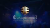 Филипп Киркоров on Instagram #Repost @philharmoniakaraoke