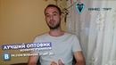 Отзывы учеников Андрей Гук Оптовый бизнес с нуля по шагам