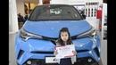 Toyota center вручение диплома дочке Эмилии 授予文憑 diplomın verilməsi graduation