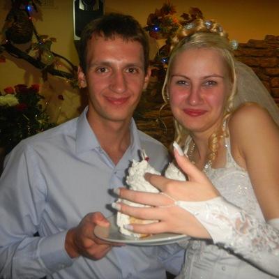 Татьяна Гаврик, 23 марта 1995, Запорожье, id210444593