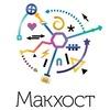 Макхост — премиальный хостинг для любых проектов