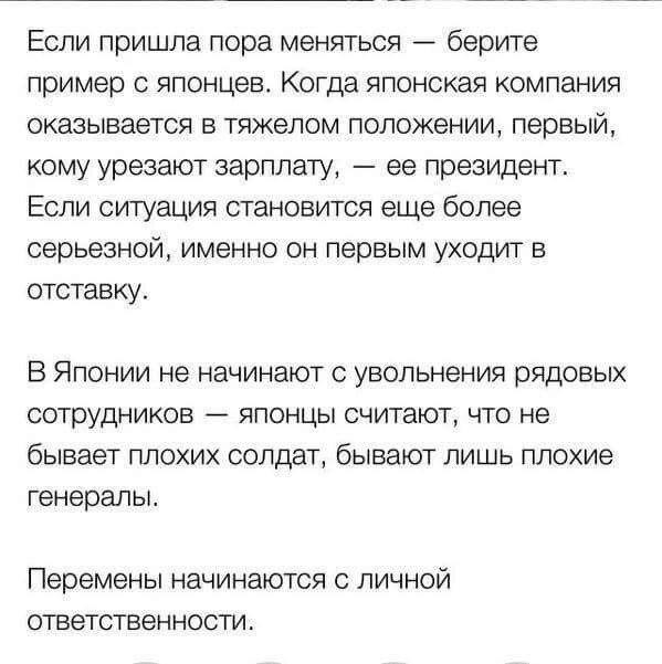 ГПУ завершила расследование двух дел Майдана, - Горбатюк - Цензор.НЕТ 2127