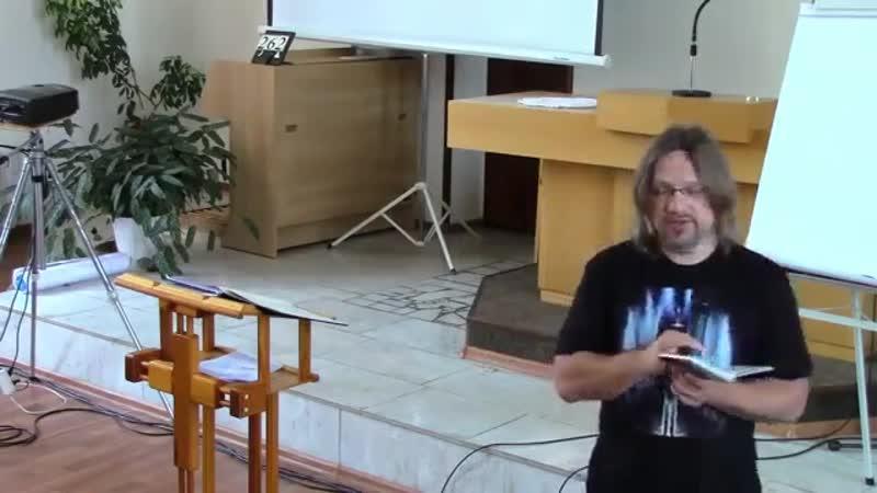КОНФЕРЕНЦИЯ г. СТЕРЛИТАМАК (1 день) .Дмитрий Крюковский (август 2018)