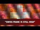 Интервью • Швейцарский франк вырос