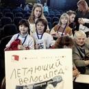 Ярослава Дегтярева фото #21