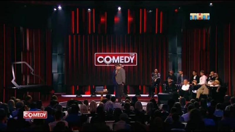 Харламов против всех Comedy Club 12.10.2018