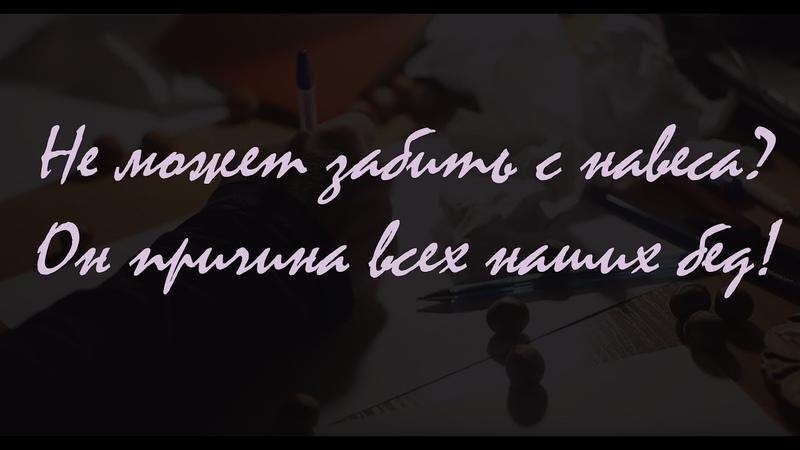 «Что-то пишет рука поэта»