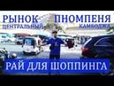 KhimkiQuiz 25 01 19 Вопрос№123 Выловив из Меконга несколько статуй Будды ЭТА монахиня установила для них алтарь рядом со своим домом там где впоследствии возник монастырь Ват Пном