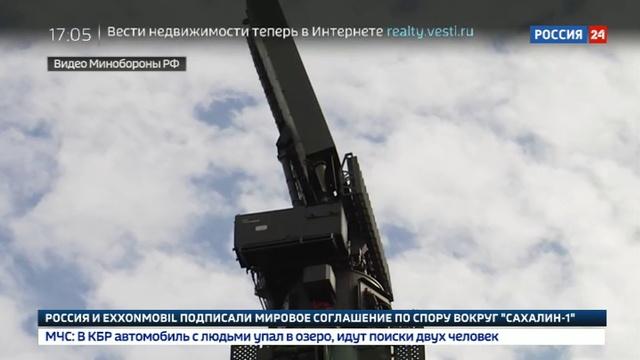 Новости на Россия 24 • Оборонительные маневры России и Белоруссии вызвали истерику на Западе