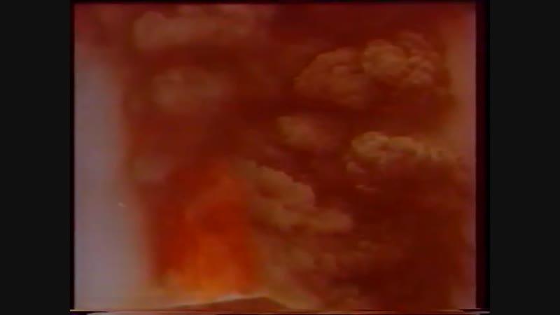 Документальный фильм «Лицом к огню» (из архива камчатского ТВ)